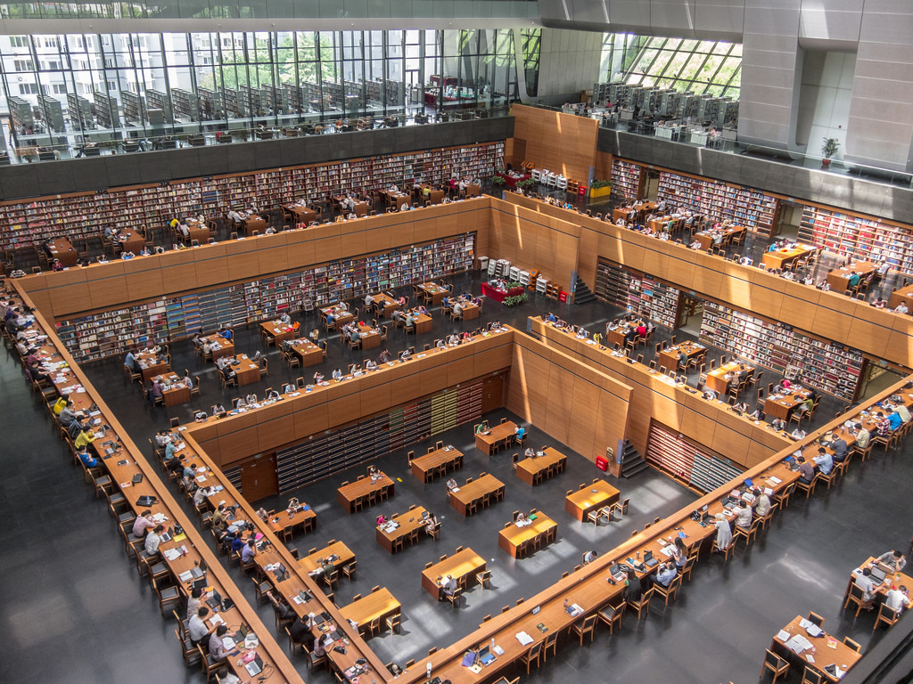 National Library of China - Beijing by IQRemix, on Flickr