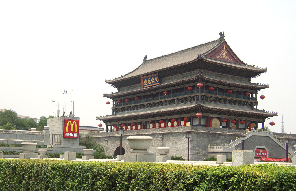 McDonalds in Xi'an by Harald Groven, on Flickr