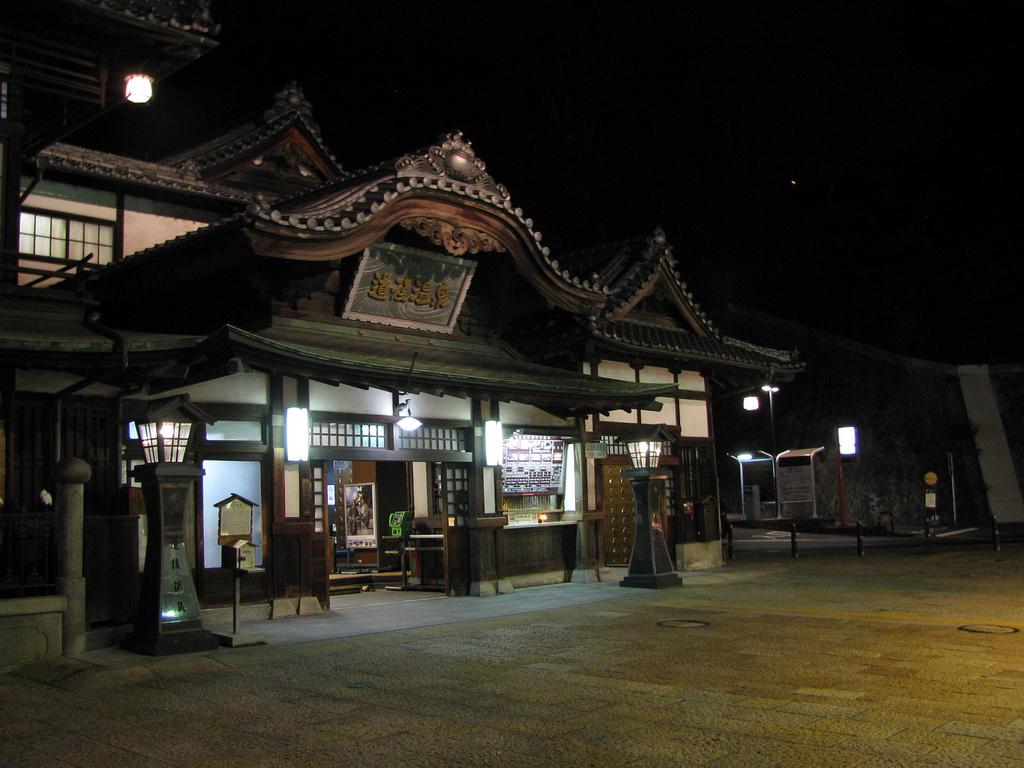 Dogo spa, main hall (道後温泉本館) by Masaharu Fujikawa (藤川正治), on Flickr